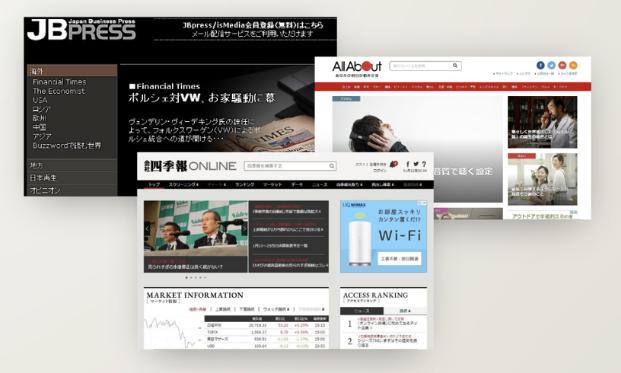 パークマネーサービス(佐藤亮)は本当に1タップするだけで毎週3万円稼げる?詐欺?調べてみました2