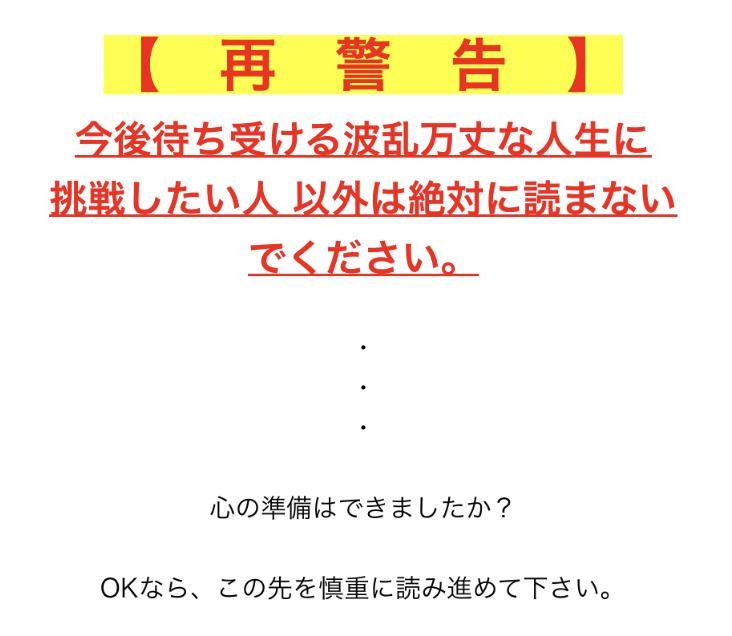 いますぐ3万円GET!?無料でお金が稼げる方法プレゼントって本当?詐欺?調べてみました5